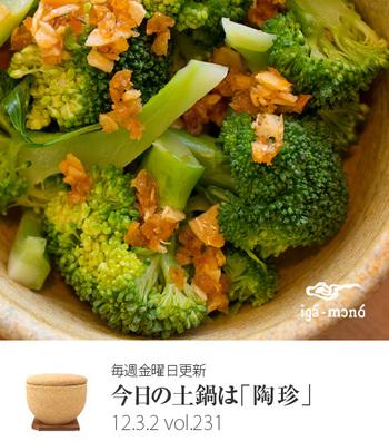 もう一品なにか欲しいな~というときに少量の野菜を調理できるのでとっても便利!電子レンジ加熱で手軽に作れるレシピです。