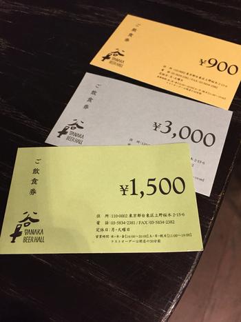 チケットを購入してフードやドリンクをオーダーします。有効期限は3ヶ月◎
