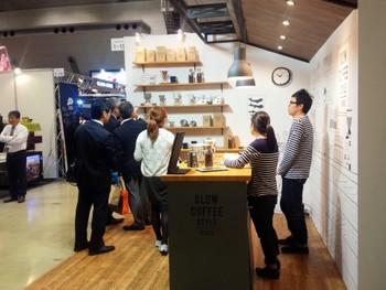 こちらは昨年の「SLOW COFFEE STYLE」ブースの様子。この展示会では、国内はもちろんのこと、世界各国の方々にも実際に商品に触れて「SLOW COFFEE STYLE」を知ってもらう機会となります。