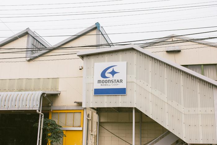 福岡県久留米市にあるムーンスターの本社工場。ここで一日に何千足という靴が生み出されています
