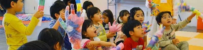 また、キッズクリエイティブ研究所の開催するワークショップもここSodaCCoでも行われています。アーティストや様々なジャンルの専門家が開発した子どもたちへのプログラムが繰り広げられます。小さい頃から頭をやわらかく、柔軟な表現ができると未来がもっとぐぐっと広がりそうですね。