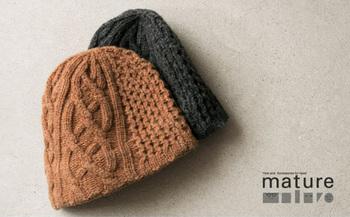 ケーブルやリブ編み・フェルト加工など、シンプルながらに抑えておきたいデザインが揃っています。