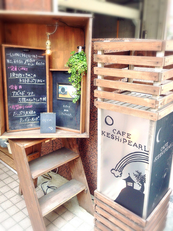"""「ケシパール」という、とても小さくて稀少生の高い天然無核真珠から名前をとり、その石言葉である""""ひとときの休息""""を与える独特な空間づくりをしているカフェです。"""