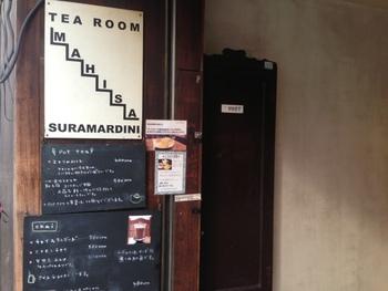 神戸三ノ宮にお店を構えて以来、地元の人々に長く愛されている紅茶専門のカフェ「TEA ROOM MAHISA(ティー ルーム マヒシャ)」。
