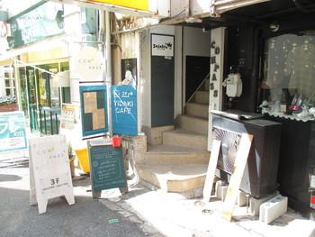 神戸元町駅から徒歩5分という都会のど真ん中に構えるカフェです。 店名の「イダキ」はオーストラリアの先住民の民族楽器を意味しているそうです。
