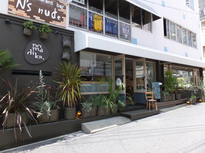 おしゃれな神戸ローカル地・鯉川筋東にあるイタリアンビストロ「nomadika(ノマディカ)」。