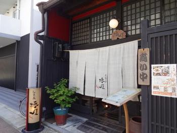 高山駅から徒歩5分とほど近い場所に店を構える和食料理屋。テレビでも度々取り上げられる有名店。毎日入荷する新鮮な魚や地元の野菜などのこだわり食材を使った贅沢な和食が楽しめます。