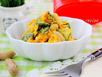 ホクホクのかぼちゃと香ばしい落花生の風味がたまらないサラダです。彩りもとってもキレイなのでお弁当にもおすすめです。