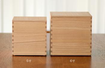 重箱の大きさは2サイズ。 約15㎝の5寸と、一回り大きい約18㎝の6寸が展開されています。5寸で大体2人用、6寸で4人用が目安だそうです。