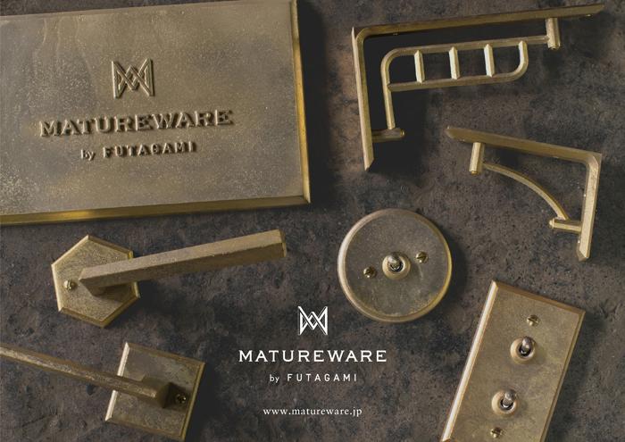 2015年の春に立ち上げたFUTAGAMIの新ライン「MATUREWARE by FUTAGAMI」