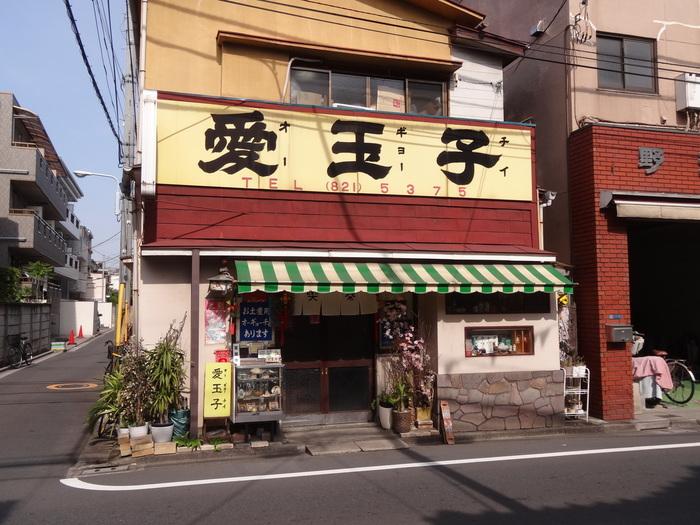 文豪池波正太郎も愛したお店としても有名だそうです。看板が特徴的で一度目にすると忘れられないですね。見かけたことのある方は、ぜひ立ち寄ってみてはいかがですか?