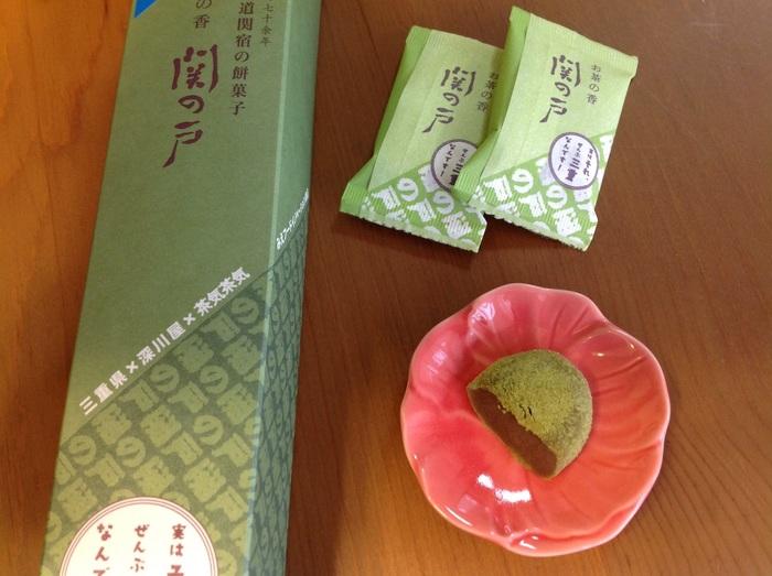 和三盆が口の中でふわ~っと溶け、深みのある甘みが広がります。