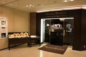 ランドマークタワー内、ランドマークプラザ5Fにある、イタリアレストラン「MANGIA MANGIA(マンジャ マンジャ)」。 ランチタイムは明るい雰囲気で、手ごろな価格でイタリアンをいただけます。