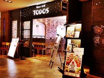 桜木町駅前、コレットマーレ6階にあるビストロ&カフェBistro Grill TODOS(ビストログリルトドス)。厳選された海の幸や山の幸を使ったビストロ料理のお店で、本格的なグリル料理が楽しめます。