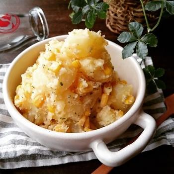 燻製バターが香ばしさをプラスしてくれます。じゃがいもの大きさは好みによって変えてOKだそうです♪少しマッシュして、ごろごろとマッシュの食感の違いを楽しむのもいいかもしれませんね。