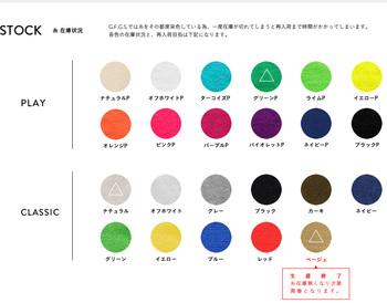 PLAY・CLASSICともに、サイズは5種類、袖丈は3種類、カラーパターンは4種類の中から、カラーはCLASSICは11種類、PLAYは12種類の豊富なバリエーションの中からお好みのものを選べます。(なお、CLASSICのワンピースタイプはワンサイズのみとなります。)