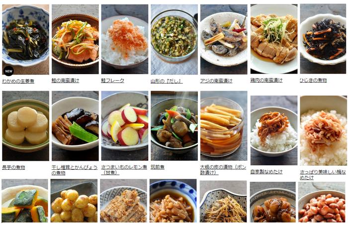 基本からすぐ役立つレシピも★頼れる和食サイト「白ごはん.com」
