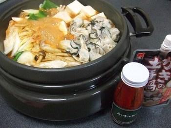 野菜たっぷりな牡蠣鍋でぷりっと旬を楽しむ♪定番の牡蠣鍋をお家でも楽しみましょう!
