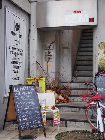 駒沢大学駅より徒歩10~15分ほど。駒沢オリンピック公園の入り口の目の前にお店があります。