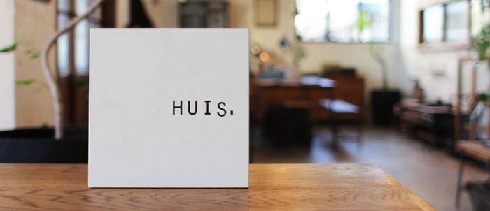 毎日着る服だから、ちょっと良いものを身に付けたい。伝統とこだわりの詰まった一着を見つけたいなら、「HUIS」を覗いてみるのもお勧めですよ。