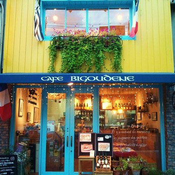 可愛らしい外観が印象的な「Cafe BIGOUDENE」。フランス・ブリュターニュ地方の郷土料理「ガレット」と「クレープ」が味わえるお店です。