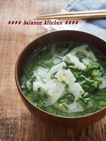 『れんこんと春菊のお味噌汁』 ふだん使っているお出汁の代わりにベジブロスを使ってもおいしいお味噌汁ができます。だしと具の両方で野菜の栄養を採ることができますね。