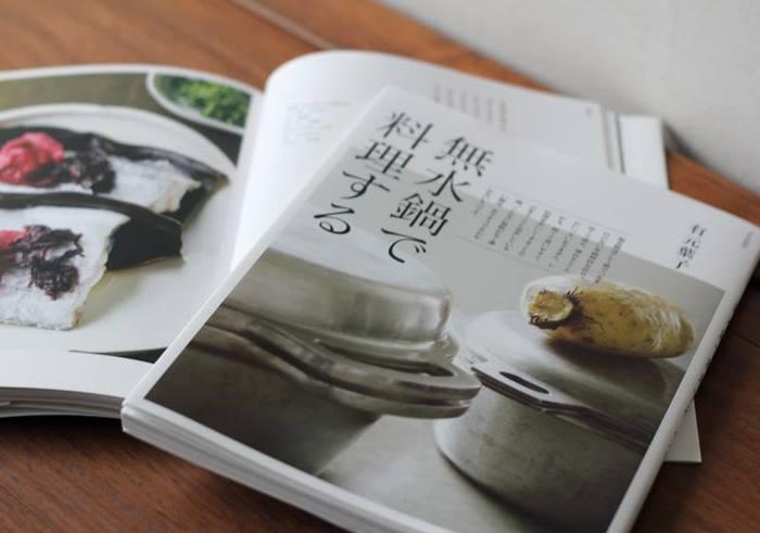 「無水鍋(R)」のレシピ本と言えば、ロングセラーとなっている、料理研究家の有元葉子さんの『無水鍋料理』。有元葉子さん自身が、元々「無水鍋(R)」を愛用し、その良さを熟知しているからこそ紹介できる豊富なレパートリー。すばらしく充実した内容のレシピ本です。 その第二弾として、文化出版局から『無水鍋で料理する』が刊行されました。すでに「無水鍋(R)」を持っているという方も、まだ持っていないという方も、ぜひ機会があれば、手に取ってみて下さい。もう他のお鍋は必要ないかも...と思ってしまうかもしれませんよ。