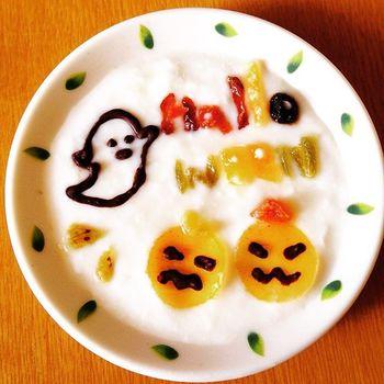 子どもが喜ぶこと間違いなし! のハロウィンヨーグルト。様々なフルーツを使ったカラフルな文字も◎。