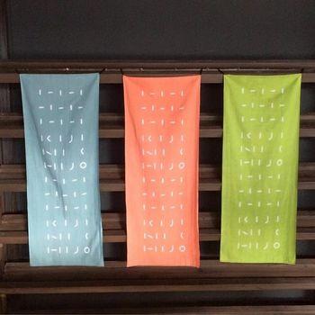 3色それぞれ100枚限定の手ぬぐいは、職人さんにより注染(ちゅうせん)という伝統的な手法で染められたもの。綿100%で優しい質感。