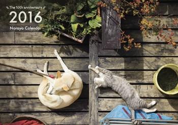 こちらは、「Motoraji」さんが写真とデザインを担当している、信州薪窯パン野良屋のオリジナル壁掛けカレンダー「Noraya Calender」。はじめは趣味で作っていたそうですが、しだいにクチコミで広がり、今年で10年目を迎えるとのこと。毎年、四季を通じて撮影した沢山の写真の中から、季節感あふれる、よりすぐりの12枚を選び、「使いやすさ」にこだわったカレンダーです。HPで購入することができるので、気になる方はチェックしてみてください。