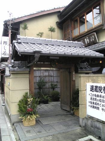 広大な敷地を持ち、地元では西の御所ともよばれる「妙心寺」(臨済宗妙心寺派)。その妙心寺御用達の由緒ある精進料理店が、右京区にある「阿じろ 本店」です。こちらも要予約です。