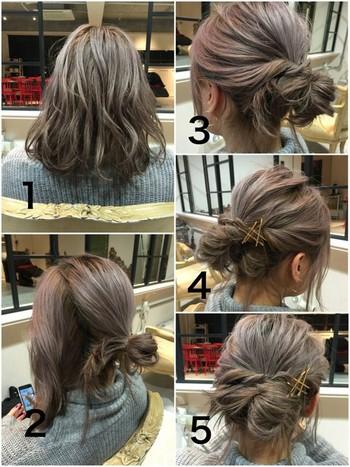 ボブスタイルでもできちゃうアレンジです。 ①髪をヘアワックスなどでウエットにします。②両サイドを多めに残し低め、ゆるめ&小さめのおだんごを作ります。③サイドのおだんご部分に巻きつけて整えます。④巻き込んだ髪の部分を固定するようにゴールドピンでとめましょう。⑤両サイドのバランスを見ながら完成!