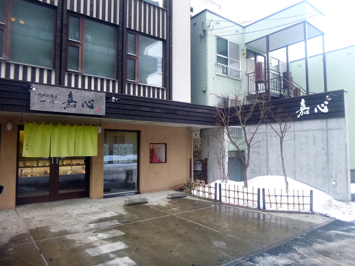札幌のおしゃれな街として有名な円山地区にある和菓子店。地元のメディアにもよく取り上げられる人気店です。