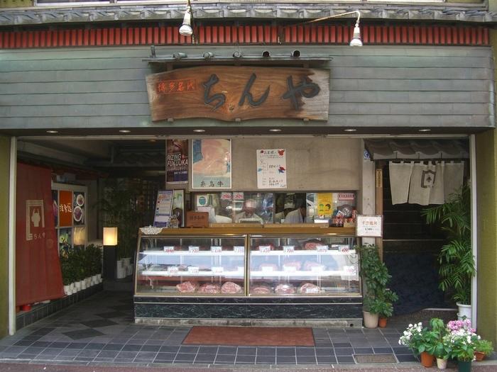 創業60余年のお肉屋さん「ちんや」。二階と、一階のレストランではすき焼きやステーキなどのお肉料理を味わうことができます。