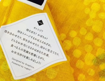 「bento」には一枚一枚製品シールが付けられていて、表には商品名、裏にはそれぞれの布からイメージした食べ物が記されています。「明日のお弁当は何にしようかな」と迷ったときのヒントになるかもしれませんね♪
