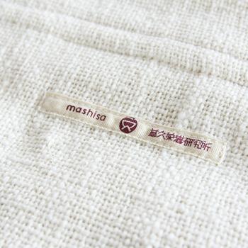 「循環」してモノを大切にする…という考えのもと、自然に寄り添う商品作りをしている「益久染織研究所(ますひさそめおりけんきゅうしょ)」。人の手で1本1本ていねいに紡がれた糸を素材にした製品を作り出しています。