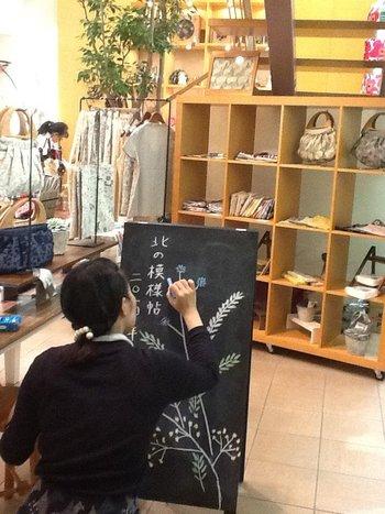 2014年に行われた静岡での展示で、立て看板を描く岡さん 画像提供:点と線模様製作所