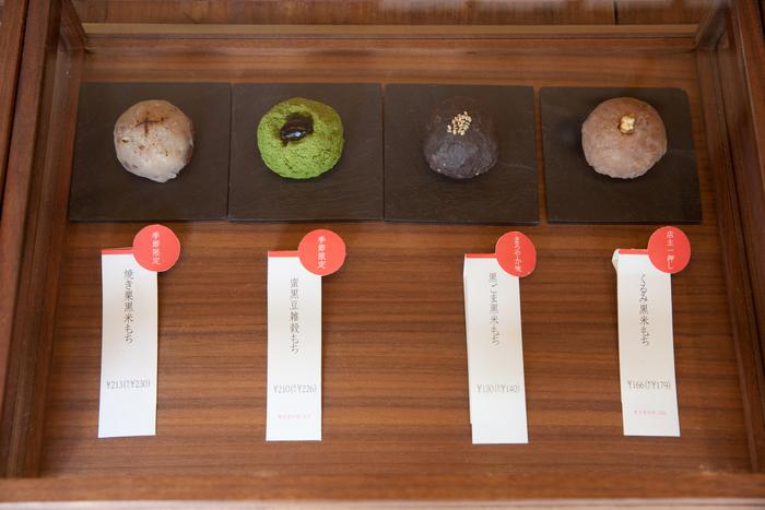 季節の素材を使用したおはぎも人気です。一番左側が、季節限定の「焼き栗黒米もち」「密黒豆雑穀もち」