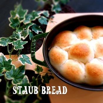 生地はホームベーカリーを使ってお手軽に。見た目にも可愛い、ふわふわ♡もっちりシンプルなちぎりパンです♪