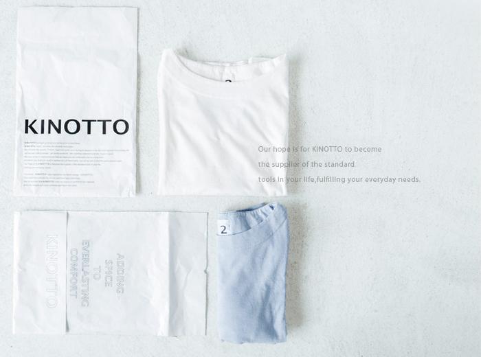 毎日着たい上質なデイリーウェアのブランド KINOTTO(キノット)