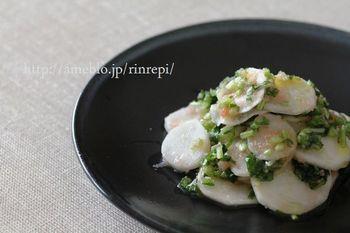 かぶと明太子にオリーブオイルが意外にも美味しい組み合わせ!葉っぱも一緒に使えます。