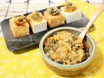細かく刻んだ長ネギと味噌などの調味料を炒めて作ります。ネギの旨味が凝縮しているので、ご飯だけでなく冷奴などでも試してみたいレシピです♪