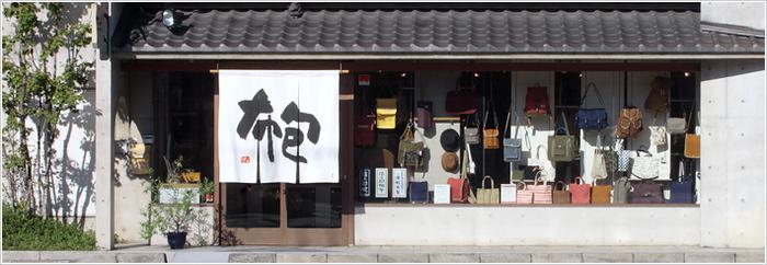 店舗は京都・東大路通りに面した一店のみ。自分で使うためだけでなく、「京都に来たこの機会に」と、お土産や贈り物として購入する人も多いとか。遠方の方向けに通信販売も受け付けています。