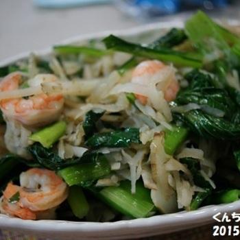 栄養価の高い小松菜と菊芋の組み合わせ。エビを入れることで、風味と彩りがアップ!シンプルで飽きのこない味です。