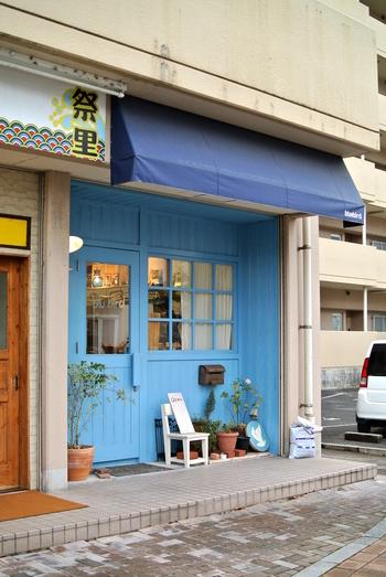 つい、何のお店かと興味を持って覗きたくなる、店名通りの青い外観が素敵な「blue bird(ブルーバード)」。