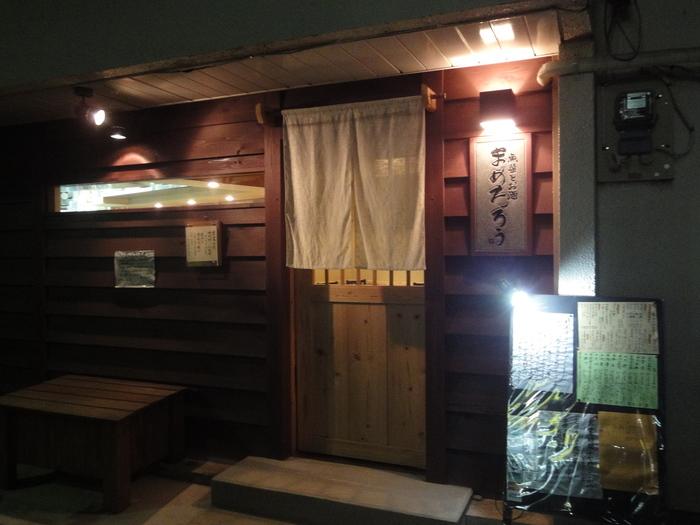 小田原から届く天然物の魚を求めて吉祥寺の魚屋さんに行くのが店長さんの日課だそうです。日本の旬を味わいに訪れたいお店です。