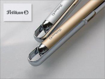 U字の美しいクリップ部分が特徴的なボールペン。ペリカンは、もともと絵具やインクの工場から始まったブランドですので、質の高い「インク」ならではの書き心地で、筆も進みやすいはずですよ。