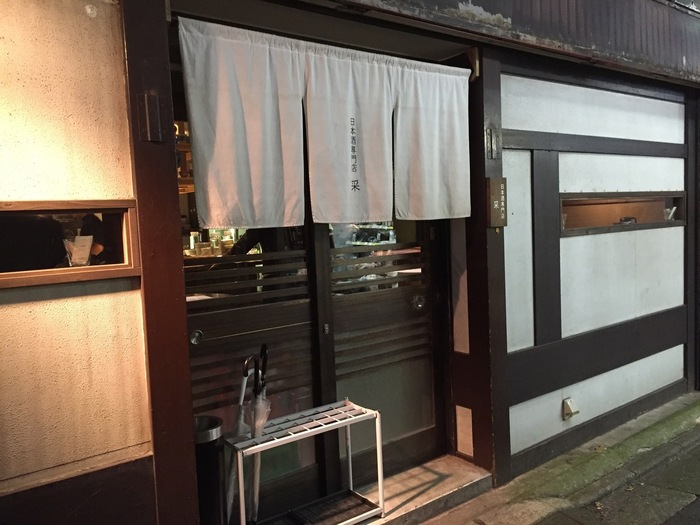 日本酒好きには、一度行ってみる価値ありの日本酒専門店 采(サイ)。三角地帯を国道246沿いから入ると一軒目に見えてくるお店です。日本各地の日本酒をグラスでもいろいろ楽しめます。 立ち飲みと聞くと少し構えてしまうかもしれませんが、こちらのお店は店内もお洒落な雰囲気で女性のお客さんも多いので、ふらっと立ち寄るにはいいお店。半合ずつ注文ができるので、いろんな種類をいろいろ楽しみたい方にもおすすめです。