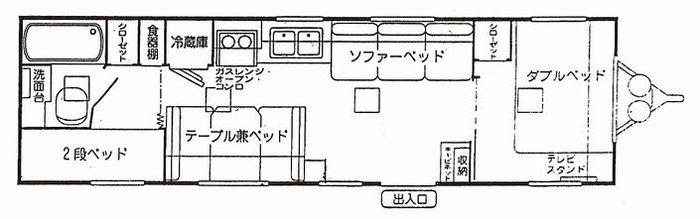 「思った以上に広くて快適!」と評判の室内。こちらは5人用のトレーラーです。ペットOKのトレーラーもありますよ。
