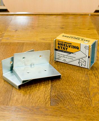 『PILLAR BRACKET SHELVING STAY』  PILLAR BRACKETと併用し、棚を作成するための「シェルビングステイ」。PILLAR BRACKET、2×4材と併用することで、通常の棚はもちろん、パーテションも作成可能です。
